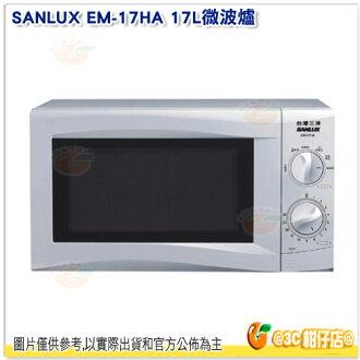 免運 台灣三洋 SANLUX EM-17HA 17L 微波爐 公司貨 台灣製 五段微波 30分鐘定時
