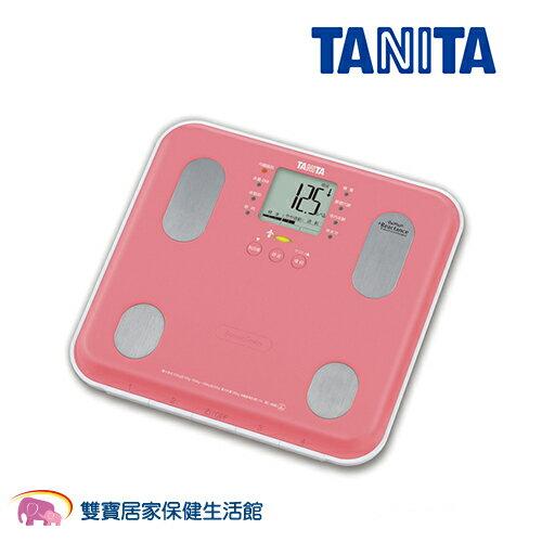 塔尼達 體組成計 TANITA體脂計 (粉色)BC-565 贈好禮