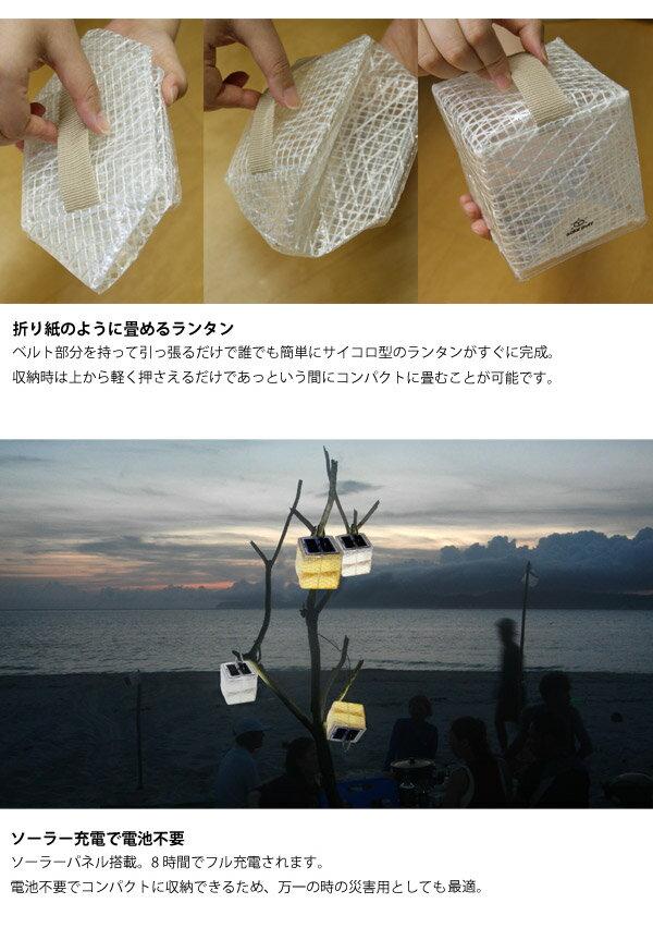 日本Landport / Solarpuff折疊式太陽能LED燈 / IDPUFF。共1色-日本必買 日本樂天代購(3672*02)。件件免運 2