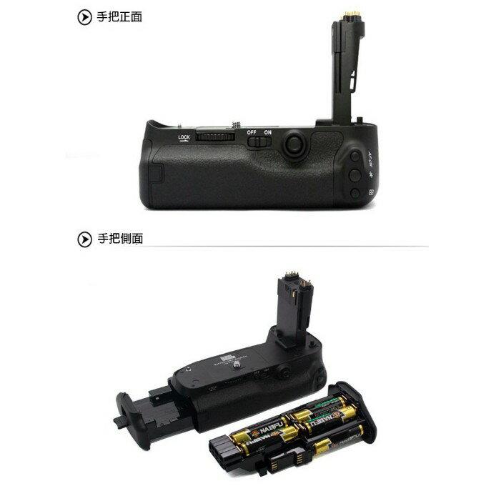 【eYe攝影】贈LPE6副廠電池 PIXEL 品色手把 CANON 5D3 5DIII 垂直把手 垂直把手 電池手把 電池把手 電池盒 LP-E6 LPE6 BG-E11