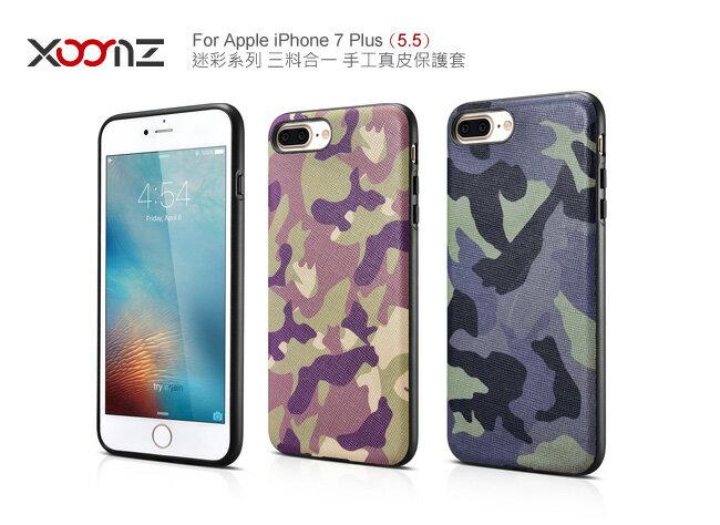 【愛瘋潮】XOOMZ 迷彩系列 iPhone 7 Plus 三料合一 手工真皮保護套 手機殼