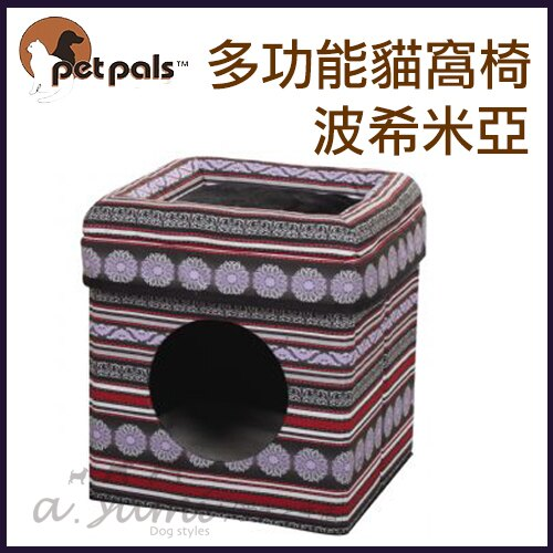 《Petpals》多功能貓窩椅-波希米亞 PP-08013 /貓窩/貓睡窩