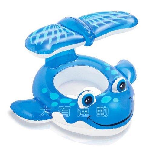 【樂取小舖】INTEX 鯨魚 嬰兒 浮圈 泳圈 兒童 坐圈 游泳圈 充氣 學習 游泳 玩水 幼兒 嬰兒 坐船 坐式