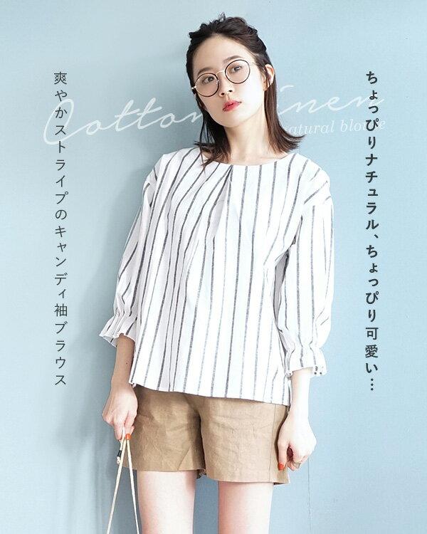 日本e-zakka / 亞麻條紋7分袖上衣 / 32667-1801219 / 日本必買 代購 / 日本樂天直送(2900) 1