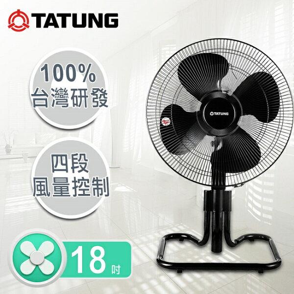 【大同TATUNG】18吋工業立扇/TF-N18SG