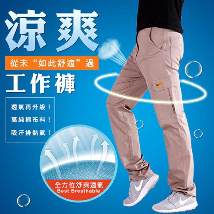 【CS衣舖 】美式造型 高彈力 超透氣 多口袋 休閒長褲 工作褲 6992 3