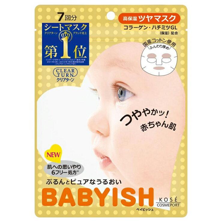 高絲 KOSE 嬰兒肌膠原蛋白光澤面膜 7片裝