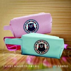 【KUMAMON 酷MA萌】NO.A30熊本熊化妝收納包 防水 收納 筆袋(兩色可選)