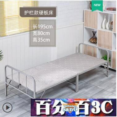 快速出貨 折疊床單人床家用木板床簡易床鐵床鐵架床午休便攜加固硬板