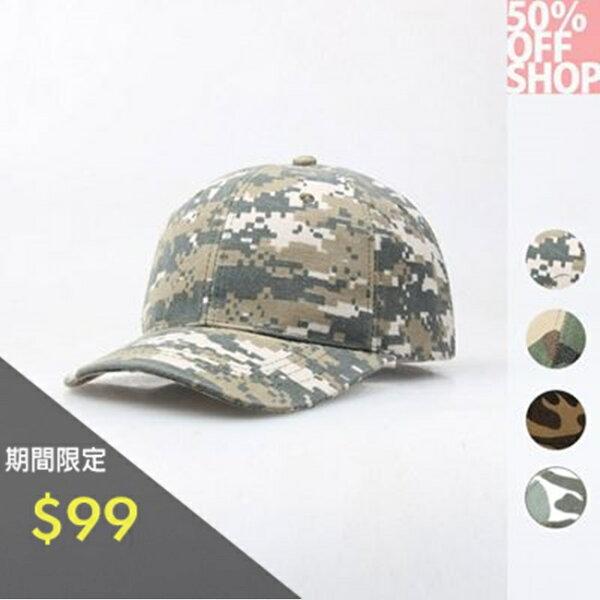 50%OFFSHOP戰狼戶外迷彩老帽鴨舌帽【E037125H】