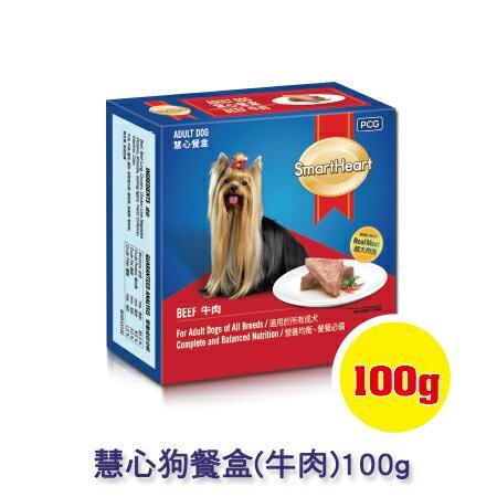 【0216零食會社】慧心狗餐盒(牛肉雞肉羊肉)100g