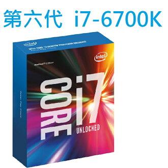 INTEL Core i7 6700K 處理器 不含風扇 (8M Cache, up to 4.20 GHz)