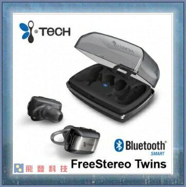 【藍牙耳機】i-Tech FreeStereo Twins 立體聲 雙耳塞式 藍牙耳機 公司貨含稅開發票