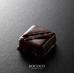 [阿茲特克] 薑與蘋果VALRHONA Nyangbo 68%-ROCOCO巧克力職人手工Bonbon小禮盒(4顆入/盒)