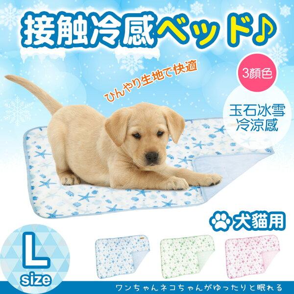 JohoE嚴選玉石冰雪纖維散熱冷涼感雙層寵物床墊涼墊L(3色)(MS0053L)