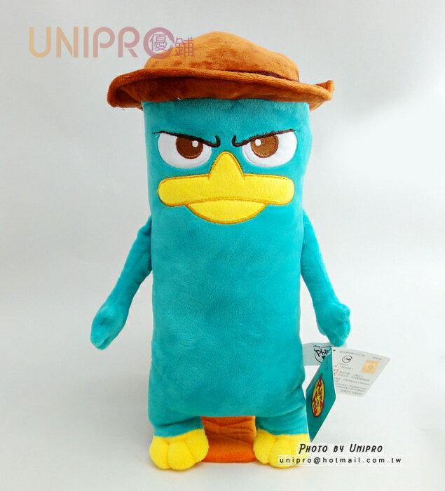 【UNIPRO】迪士尼 泰瑞鴨 特務P 10吋 絨毛玩偶 造型長抱枕 娃娃 布偶 飛哥與小佛 Perry