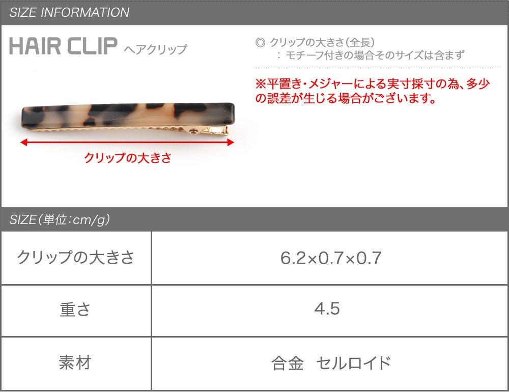 日本CREAM DOT  /  ヘアクリップ 前髪 小さめ ヘアアクセサリー 大人 上品 エレガント ニュアンスカラーシンプル フェミニン ブラウン ベージュ ミックスカラー  /  a03536  /  日本必買 日本樂天直送(990) 7