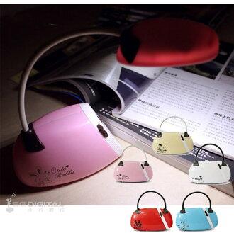 ~斯瑪鋒數位~創意時尚手提包LED充電檯燈讀書燈可折疊檯燈包包燈