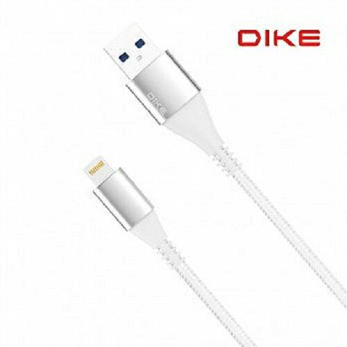 【貝殼】DIKE強化SRLightningMFIDLA112充電線快充線傳輸線Apple線材-120cm