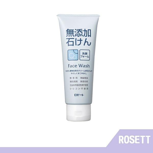 RH shop:ROSETTE無添加去油清爽洗面乳140G【RHshop】日本代購