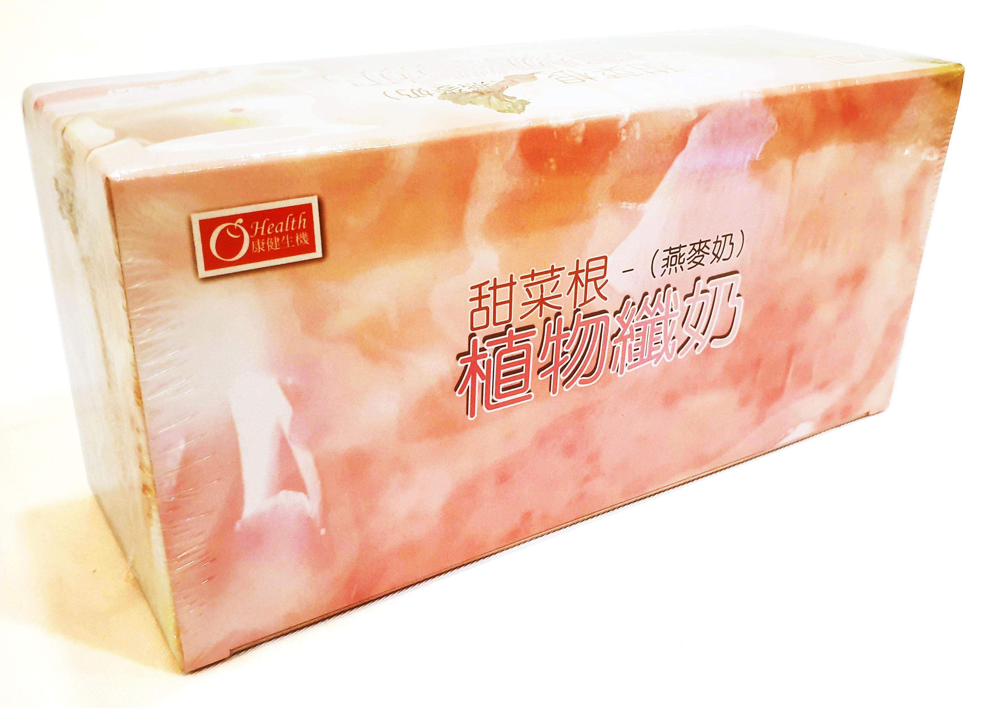 康健生機 甜菜根植物纖奶 30公克/包X20包/盒 (台灣製造)