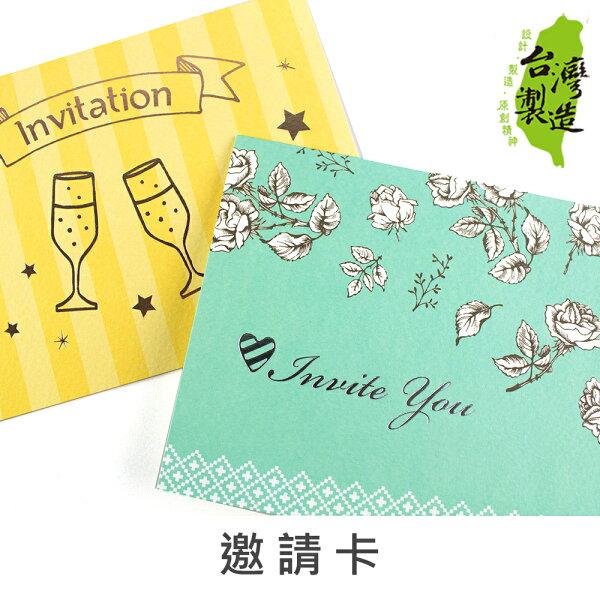 珠友GB-25015邀請卡祝福真摯賀卡饗宴邀約創意品味卡片(01-04)