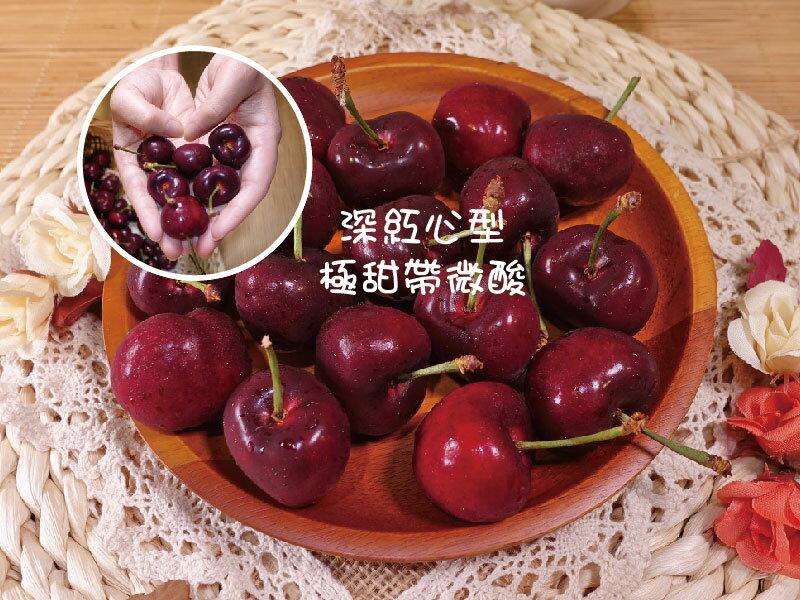 【坤田水果】西北華盛頓9R櫻桃 (單箱5公斤)