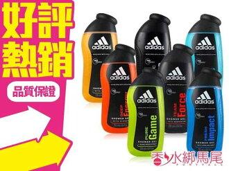 ◐香水綁馬尾◐ Adidas 愛迪達 男性運動香水 沐浴精 7款香味 250ml