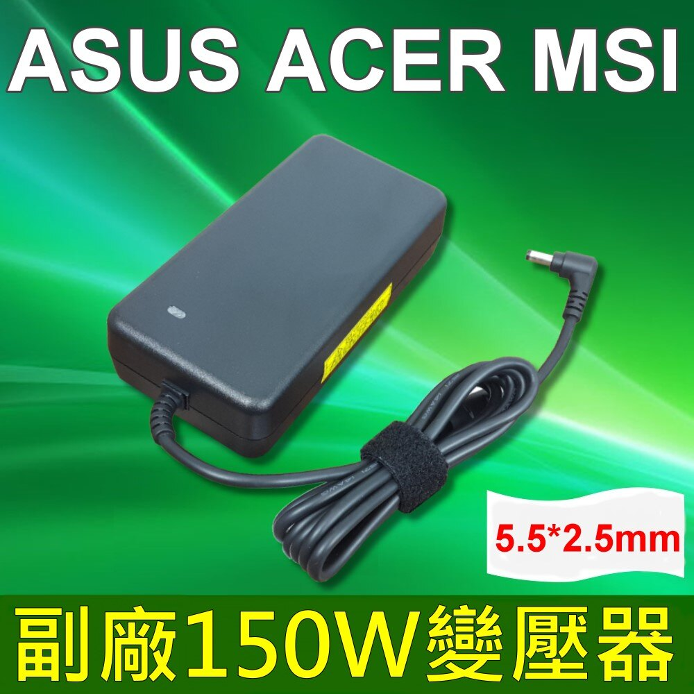<br/><br/>  台達電 ASUS ACER MSI 150W 變壓器 19.5V 7.7A N53 G53 G53S G71 G72 G73 G74 NX90 GE60 GE70<br/><br/>
