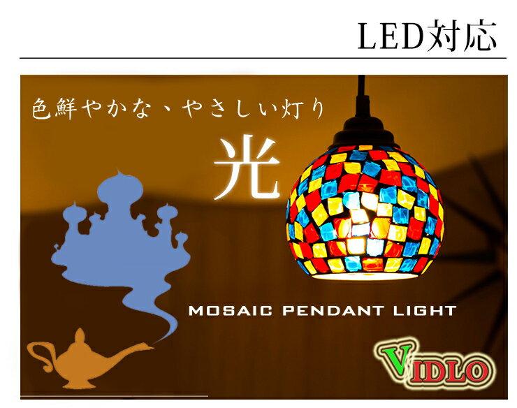 【現貨 免運】燈飾 吸頂燈 吊燈  室內設計 居家裝潢 日本設計 手工 馬賽克 玻璃 單頭吊燈  【VIDLO 愛媛家居】 8