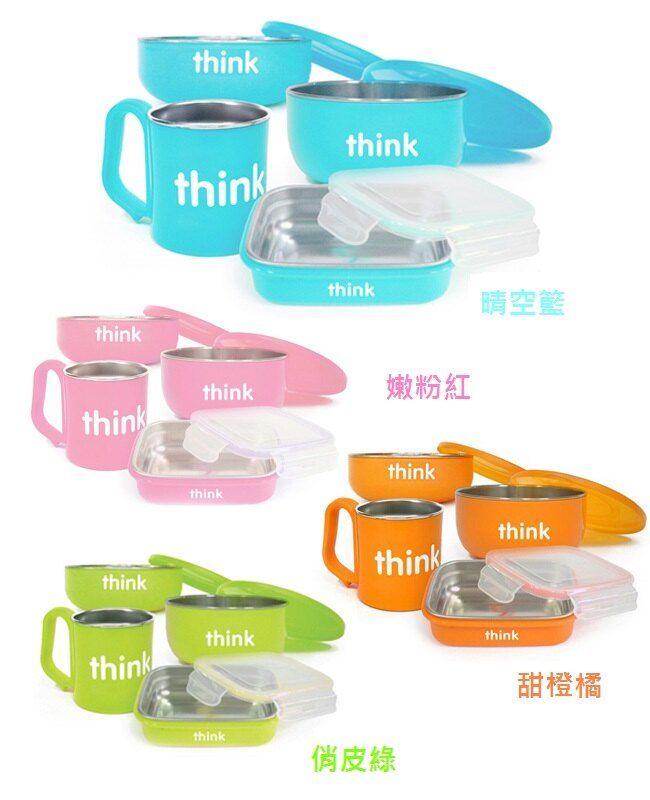 【淘氣寶寶】2016年新款顏色 韓國製 thinkbaby 不鏽鋼餐具組 (公司貨)