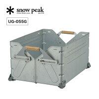 日本 snow peak/收納置物箱/UG-055G。1色。日本必買 免運/代購(13176*7.9)-日本樂天直送館-日本商品推薦