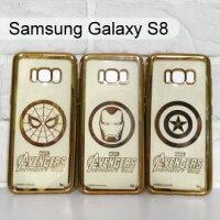 Marvel 手機殼與吊飾推薦到漫威 復仇者電鍍軟殼 Samsung Galaxy S8 G950FD (5.8吋) 蜘蛛人 鋼鐵人 美國隊長【Marvel 正版】就在利奇通訊推薦Marvel 手機殼與吊飾