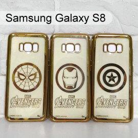 漫威復仇者電鍍軟殼SamsungGalaxyS8G950FD(5.8吋)蜘蛛人鋼鐵人美國隊長【Marvel正版】