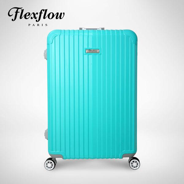 【騷包館】Flexflow-塞納河系列法國精品智能秤重旅行箱-29吋- 蒂芬尼綠 FLA-16