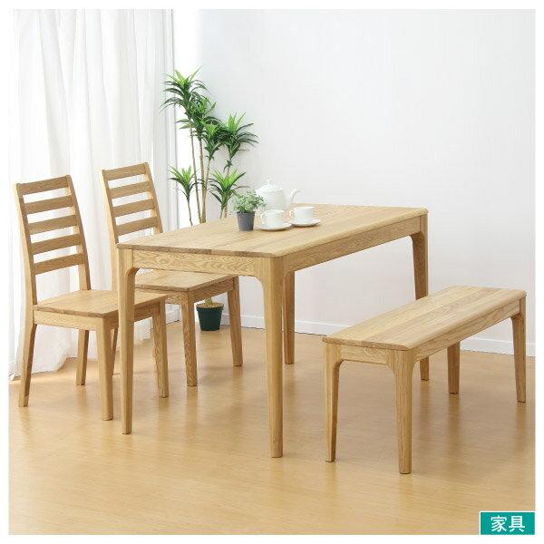 ◎實木餐桌椅四件組VIK130NANITORI宜得利家居