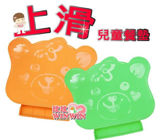 熊媽媽 FD-291 兒童餐墊,可攜式防水學習餐墊 / 寶寶餐墊 / 防漏兒童餐墊 / 攜帶式兒童餐墊