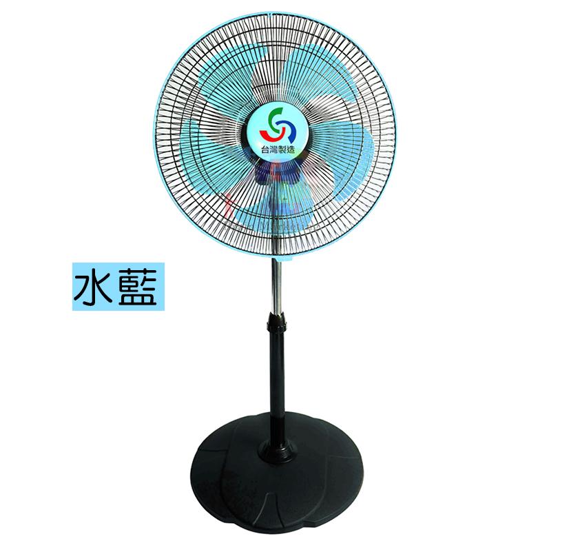 【尋寶趣】金展輝 八方吹 16吋 涼風扇(3入) 360轉 風量大 電扇 電風扇 桌扇 台灣製 立扇A-1611-X3 7