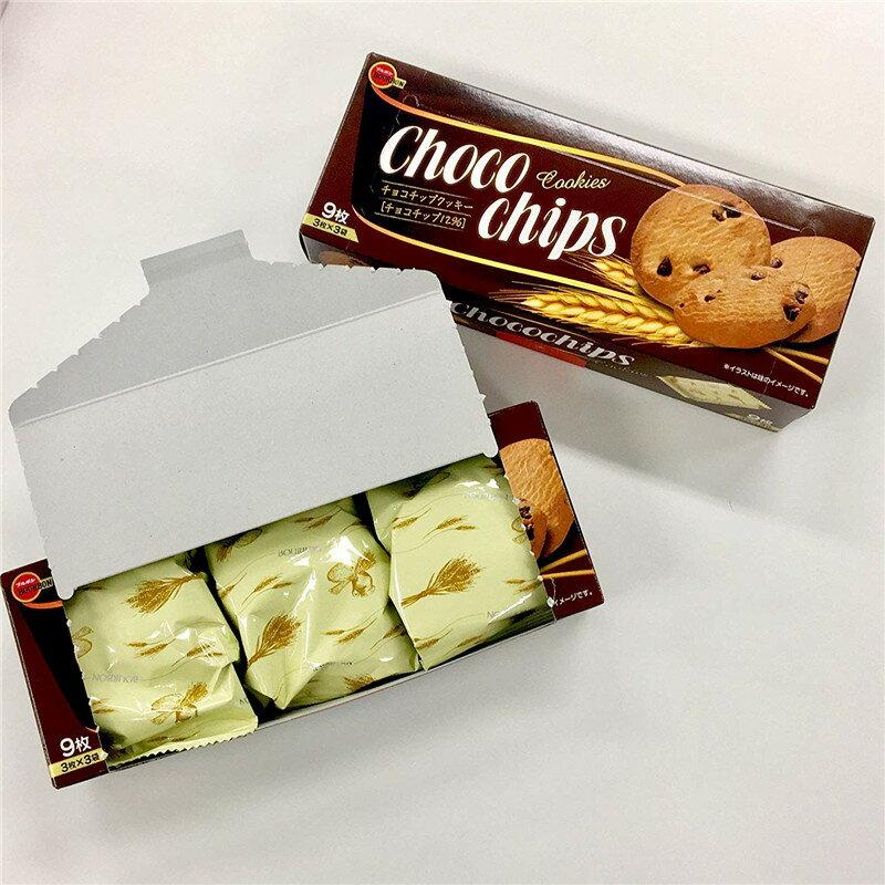 【Bourbon北日本】巧克力碎片餅乾 9枚入 99.9g チョコチップクッキー 日本進口零食 3.18-4 / 7店休 暫停出貨 2