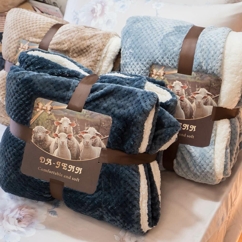 素色貝貝羊羔絨毯 綜合賣場 素色高雅 150cmX200cm (正負5cm)