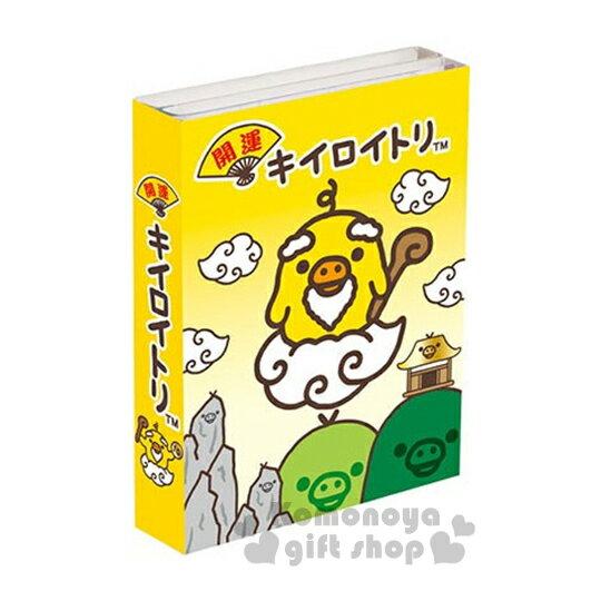 〔小禮堂〕懶懶熊 小雞 日製自黏便利貼《SS.四折.黃.雲.廟》超便利小物