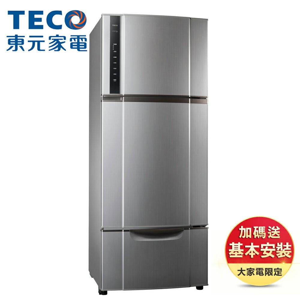 【TECO 東元】★送隨行杯果汁機★543公升 一級能效變頻三門冰箱 (R5552VXLH)
