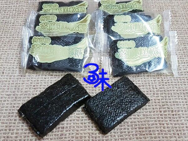 (台灣) 家庭食坊 手工現做何首烏芝麻糕軟糖 1袋 600公克  特價159元 1