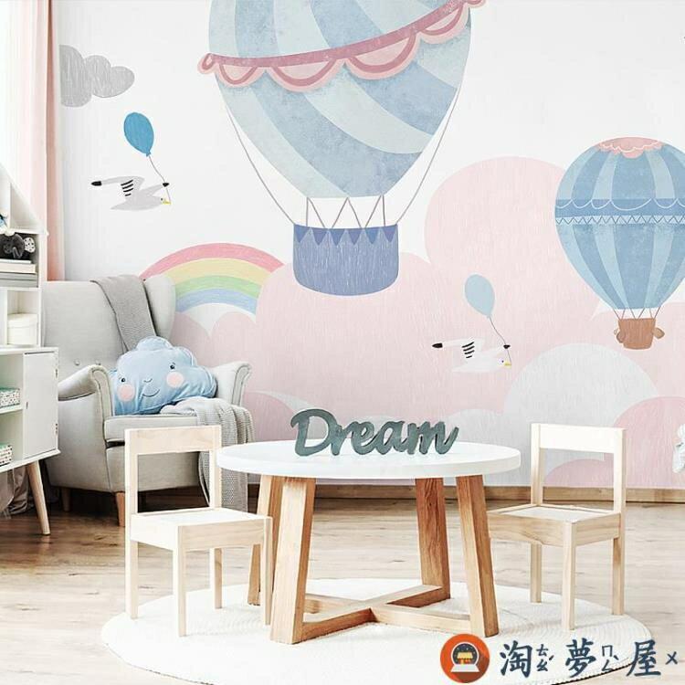 兒童房壁紙墻布臥室背景墻壁紙女孩公主房壁畫墻紙特惠促銷