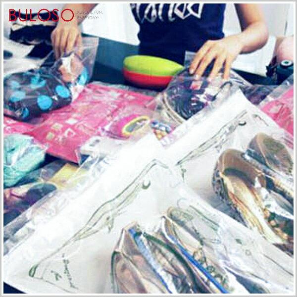 夾鏈袋(21件組)物品整理袋(不挑色)【A268301】