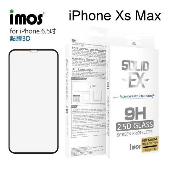 【愛瘋潮】iMOS2.5D康寧神極點膠3D滿版iPhoneXsMax(6.5吋)玻璃螢幕保護貼美觀防塵美國康寧授權