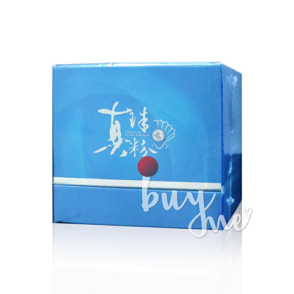 BEAUTY小舖 100%千琦珍珠粉 60g/ 罐【buyme】【樂天網銀結帳10%回饋】