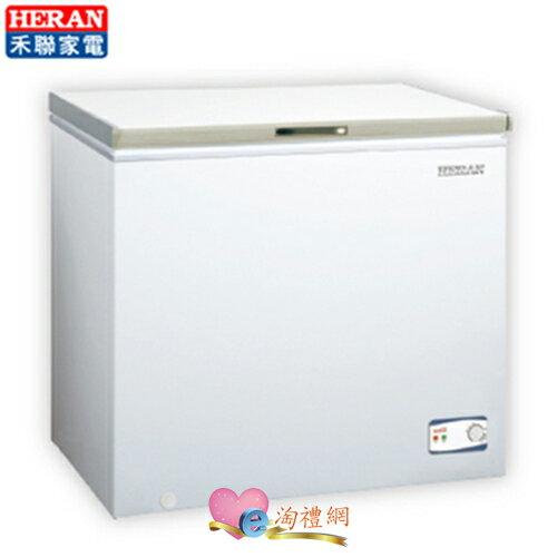 淘禮網 【HERAN禾聯】198L上掀式冷凍櫃/冰櫃/冷藏櫃 HFZ-2011 (冷凍/冷藏兩用型)