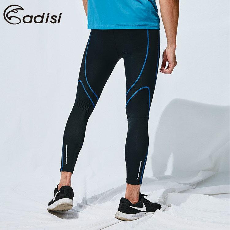 ADISI 男肌肉壓縮長褲AP1911004 (M-XL)  /  城市綠洲 (壓縮褲、肌肉褲、支撐、加壓) 2