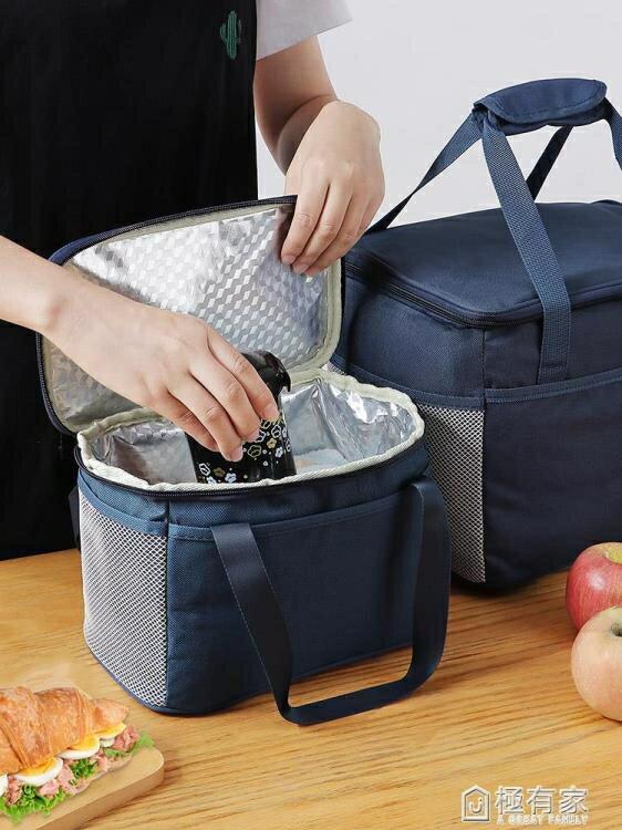 飯盒袋子保溫袋大號手提鋁箔上班帶飯手提包加厚防水大容量便當袋 摩可美家